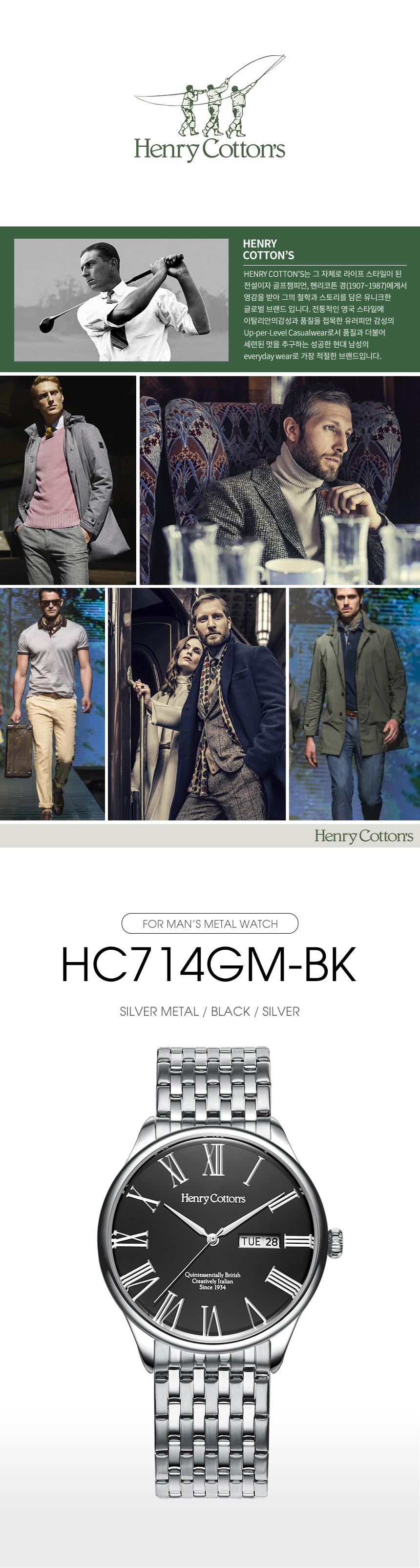 헨리코튼(HENRY COTTON'S) 남자 데이데이트 메탈시계 HC714GM-BK