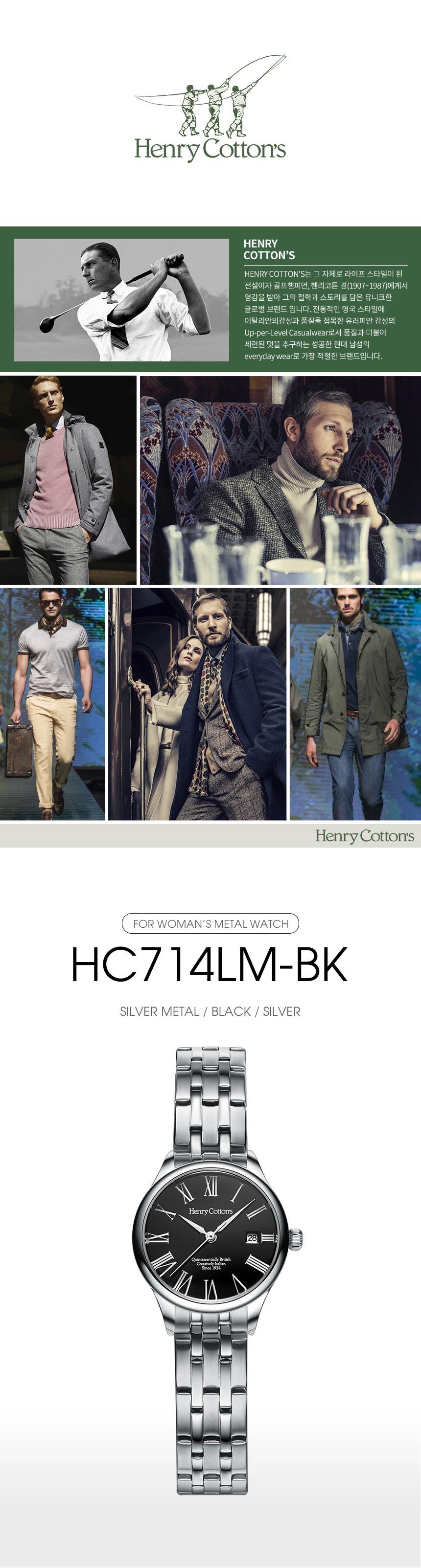 헨리코튼(HENRY COTTON'S) 여성 클래식 메탈시계 HC714LM-BK