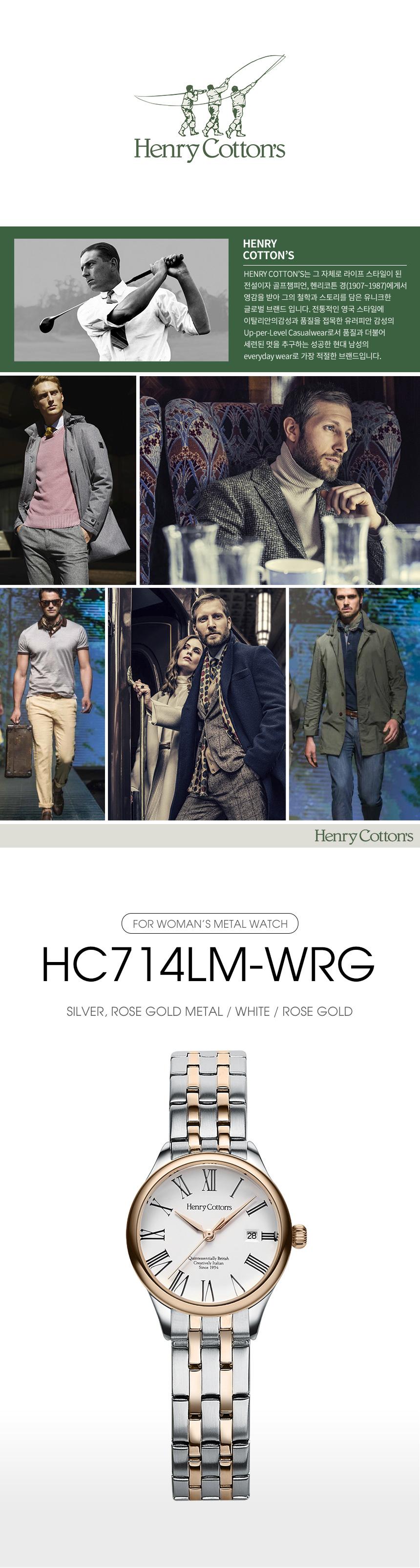 헨리코튼(HENRY COTTON'S) 여성 클래식 메탈시계 HC714LM-WRG