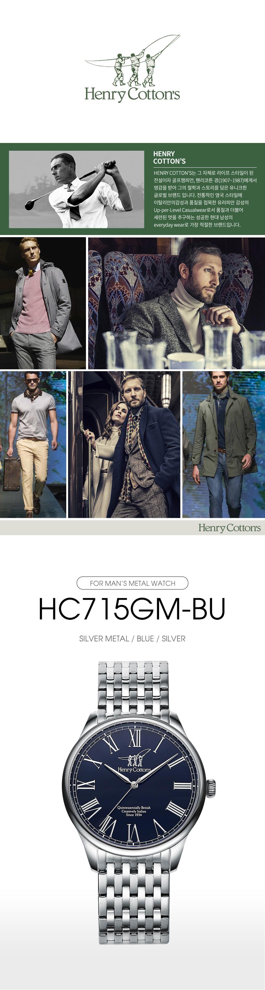 헨리코튼(HENRY COTTON'S) 남자 클래식 메탈시계 HC715GM-BU