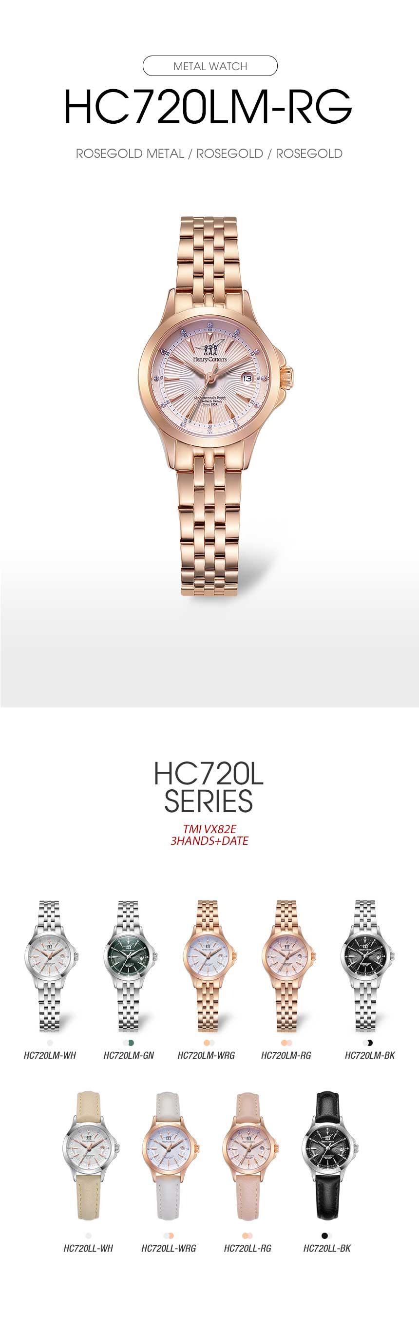 헨리코튼(HENRY COTTON'S) 여자 데이트 메탈시계 HC720LM-RG
