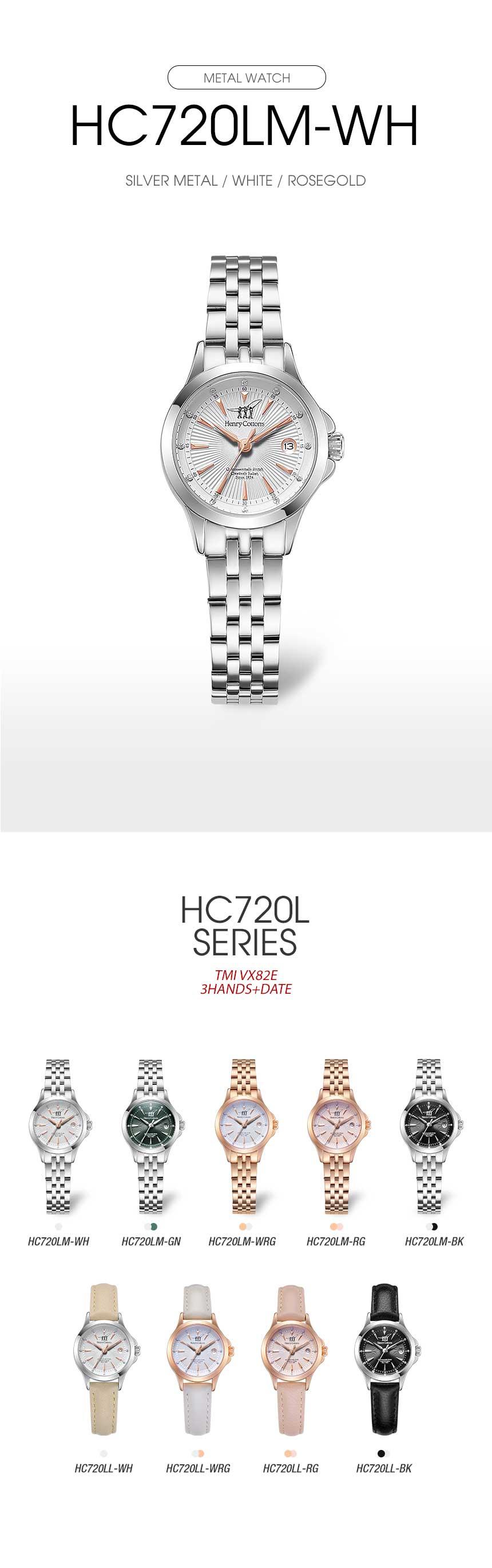 헨리코튼(HENRY COTTON'S) 여자 데이트 메탈시계 HC720LM-WH