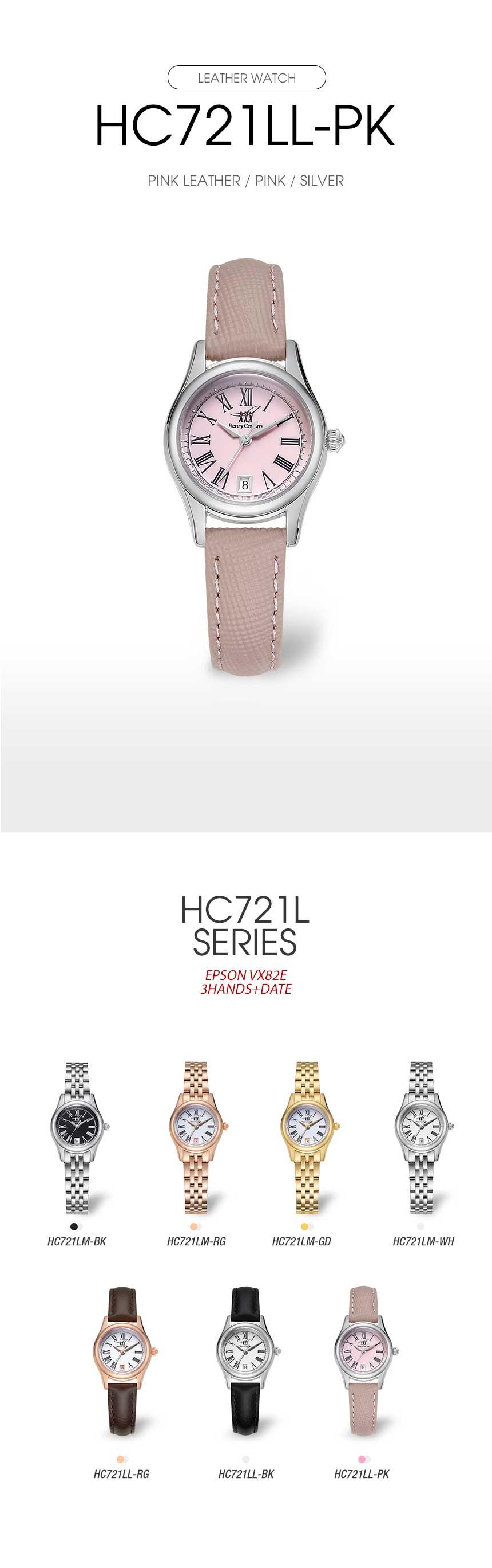 헨리코튼(HENRY COTTON'S) 여자 가죽시계 HC721LL-PK