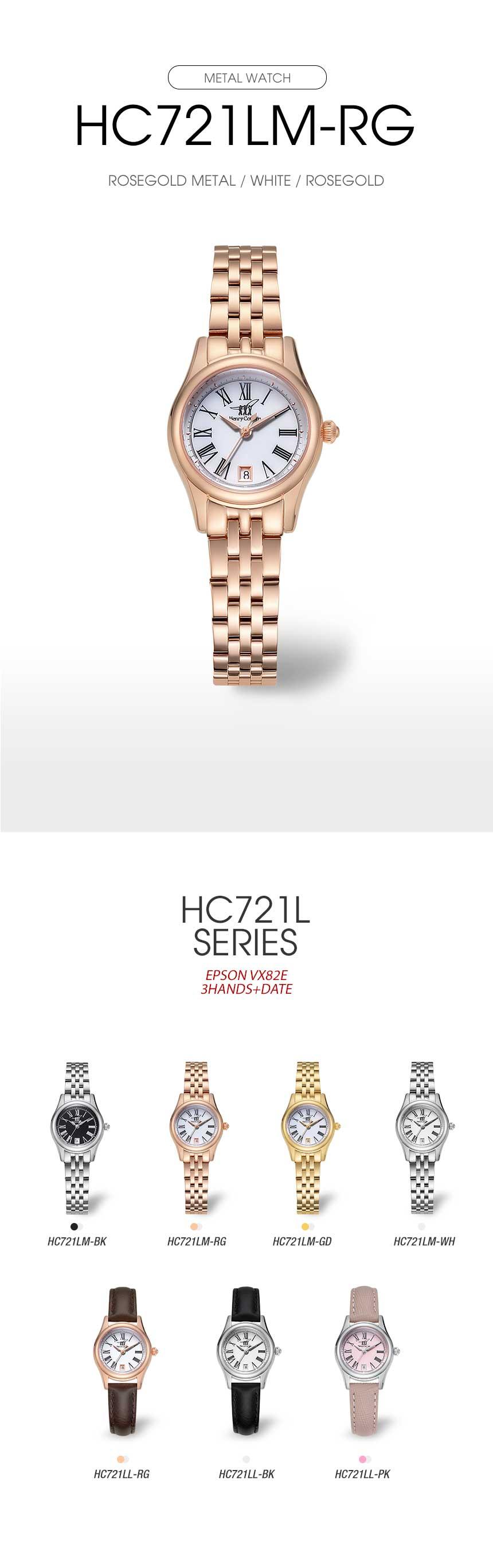 헨리코튼(HENRY COTTON'S) 여자 메탈시계 HC721LM-RG
