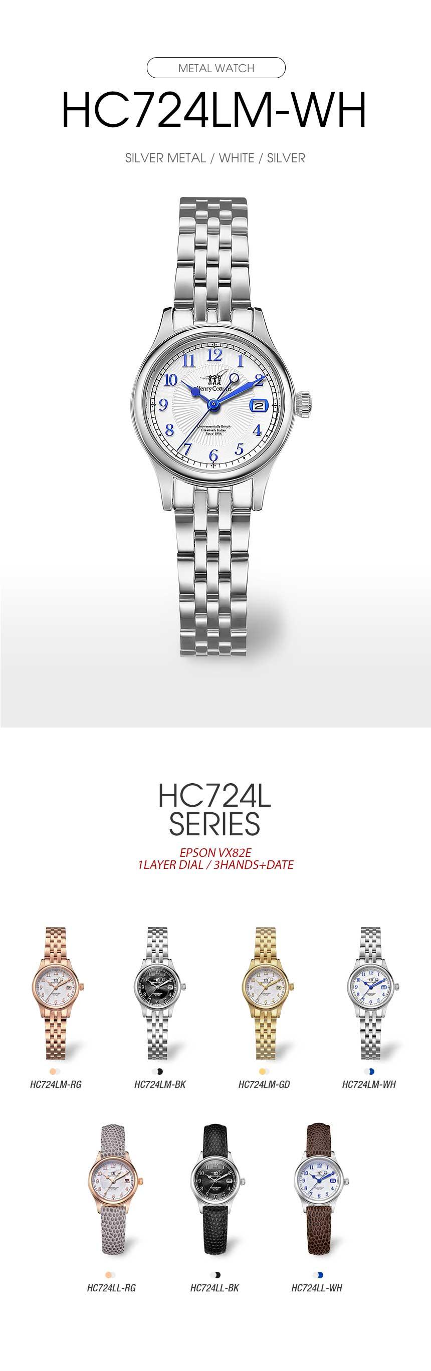 헨리코튼(HENRY COTTON'S) 여자 데이트 메탈시계 HC724LM-WH