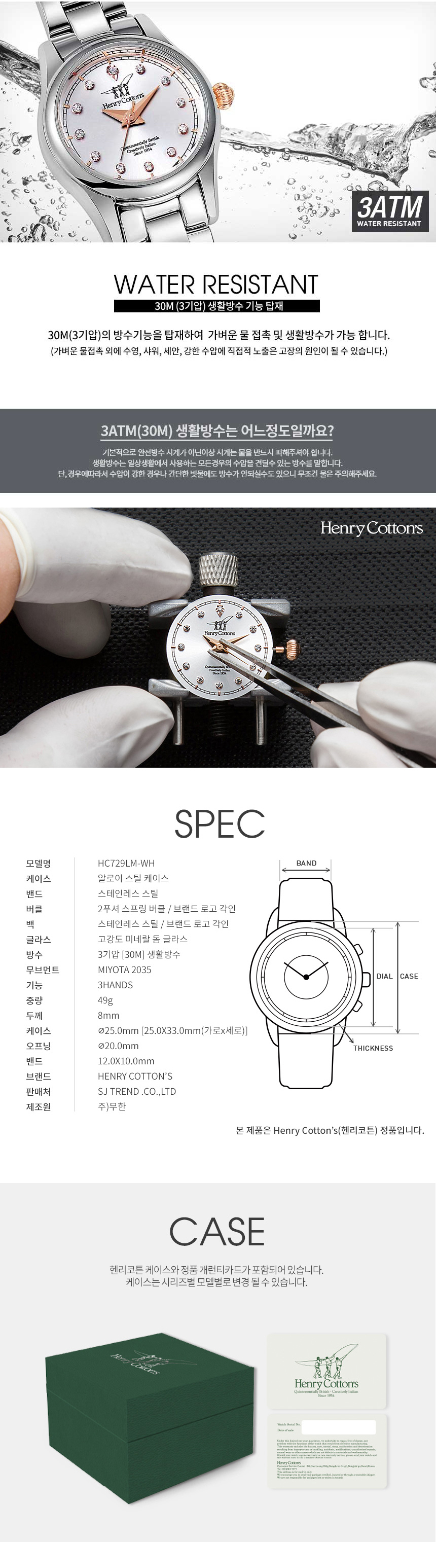 헨리코튼(HENRY COTTON'S) Woman Classic Cubic Watch HC729L