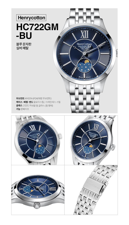 헨리코튼(HENRY COTTON'S) Moonphase Couple  Watches HC722