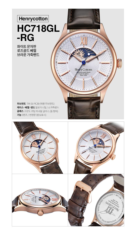 헨리코튼(HENRY COTTON'S) Sun & Moon Couple Watches HC718
